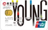 招商YOUNG卡(白)