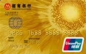 招商银行全卡