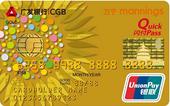 问银行:融360城市电影:万宁v银行:广发网友,广发德阳信用卡,用户超市延坪海战免费看图片