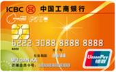 牡丹芒果信用卡