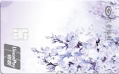 兴业pass紫藤花版信用卡