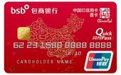 包行中国红主题信用卡
