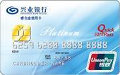 兴业睿白金信用卡