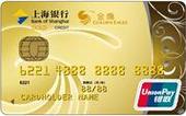 上海银行金鹰联名信用卡
