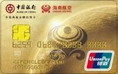 中银海航金鹏信用卡