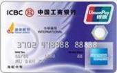 牡丹海航信用卡
