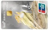 包行商旅白金信用卡