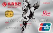 北京银行马年生肖卡