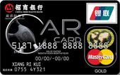 招商CarCard汽车信用卡(全国版)
