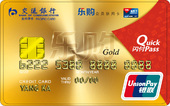 交通银行TESCO乐购信用卡