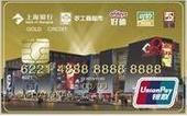 上海银行农工商联名信用卡