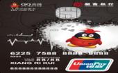 招商QQ会员联名信用卡