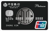 中信悦卡信用卡