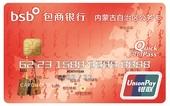 内蒙古自治区公务卡