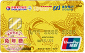 东航·浦发联名卡(单币)