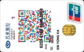 兴业PASS信用卡