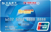 交通银行东方航空卡
