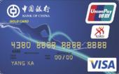 中银全民健身卡