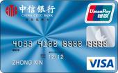 中信标准信用卡