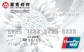 招行尊尚白金分期信用卡