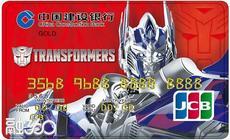 建行龙卡变形金刚主题信用卡