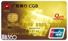 广发DIY信用卡