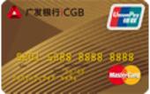 广发标准金卡