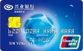 兴业银联标准人民币信用卡普卡