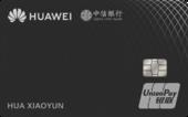 中信银行Huawei Card