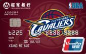 招商NBA联名卡骑士球队卡
