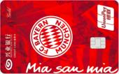 兴业拜仁慕尼黑主题银联金卡