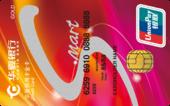 华夏SMART信用卡
