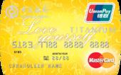 中行中银钛金女士信用卡