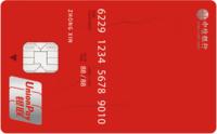 中信银行颜卡-红卡