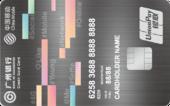 广州银行移动联名弹幕卡