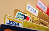 【图解】信用卡额度快速提到10万+的方法