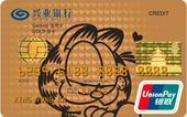兴业加菲猫单币标准版金卡