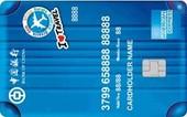 中国银行美国运通金卡