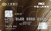 人保财险信用卡金卡