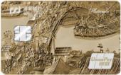 浦发故宫文化主题信用卡