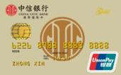 中信银行悦卡信用卡