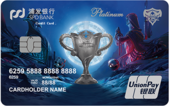 浦发KPL王者荣耀职业联赛信用卡