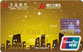 交通银行锦江之星卡金卡