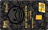 光大小黄鸭酷黑主题信用卡