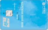 中信颜卡系列IC卡-蓝卡
