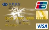 兴业标准双币信用卡金卡