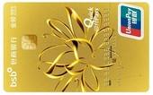 金领标准卡