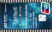 浦发腾讯视频卡