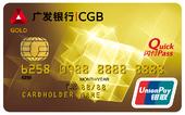 廣發DIY信用卡