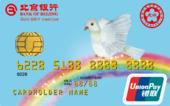 北京银行对外?#30740;?#32852;名卡